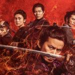 【映画コラム】新機軸の新選組映画『燃えよ剣』 画像1