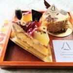 【シャトレーゼ】YATSUDOKI秋限定!金時芋とカフェオレのケーキ実食レポ 画像1