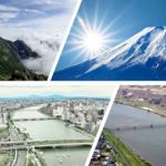 あなたは全部答えられる?日本の山の高さ、川の長さ、湖の広さトップ3 画像1