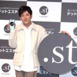 二宮和也「私服が中学生」 「おしゃれ、ファッション。何か賞を取ります」 画像1